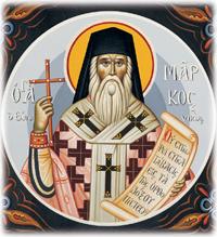 Svatý Marek Efezský