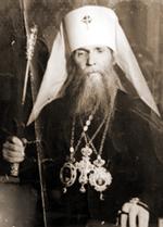 Svatý Filaret Nový Vyznavač