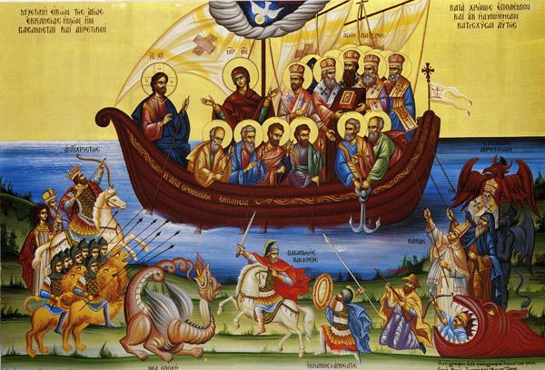 Loď Pravoslaví