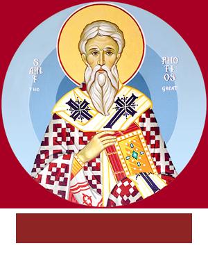 Sv. Fotios - ikona