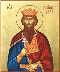 Ikona svatý Václav